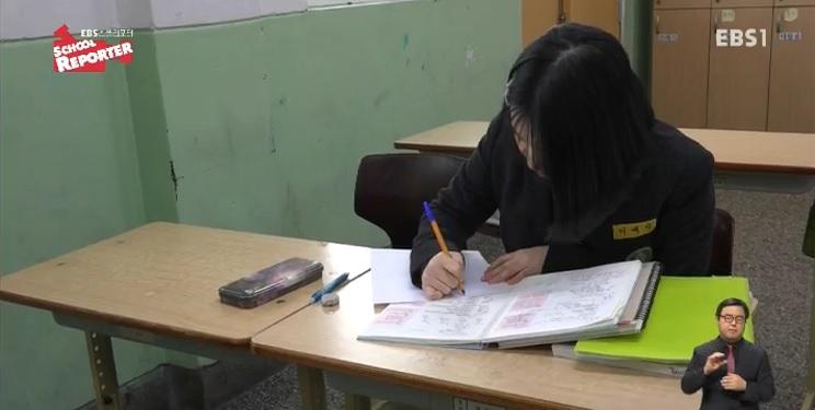 <스쿨리포트> 자기주도학습과 꾸준한 독서가 이룬 '수능 대박'
