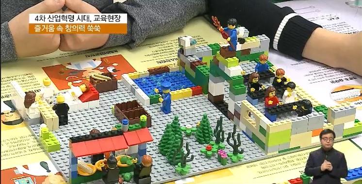 [4차 산업혁명 시대, 교육현장을 가다 4편] 즐거움 속 창의력 싹트는 '작은 학교'