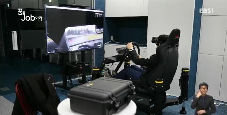 <꿈을 job아라> 무궁무진한 가상의 세계, VR