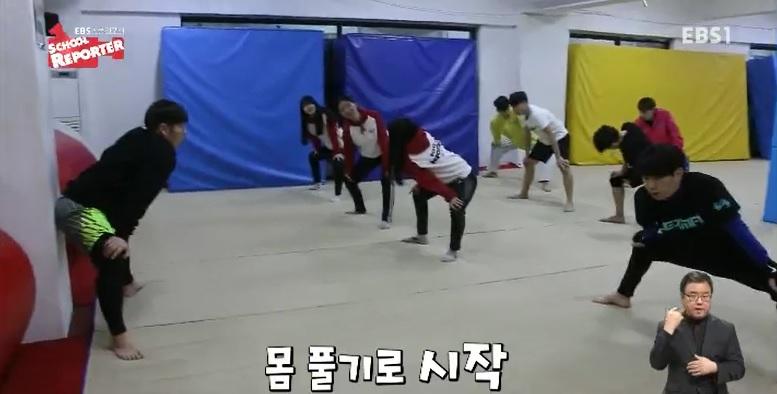 <스쿨리포트> 화려한 퍼포먼스, 마샬아츠 트릭킹에 도전하다!