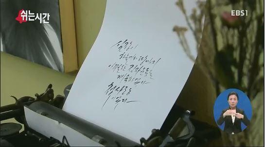 <스쿨리포트> 디지털 디톡스, 캘리그라피를 배우다!