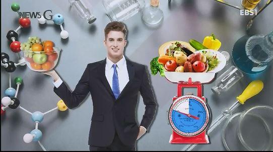 <뉴스G> 건강을 위한 숫자, 4, 6, 10