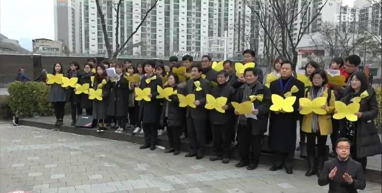 <교육현장 속으로> 청소년이 주도하는 '평화의 소녀상' 건립