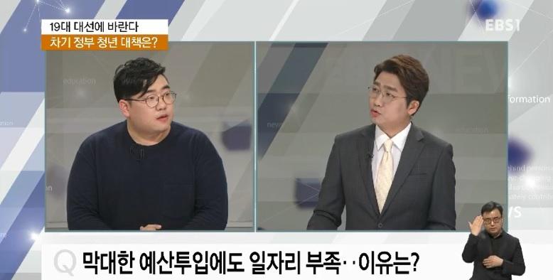 [19대 대선에 바란다] 차기 정부 대학생‧청년 대책 과제는?