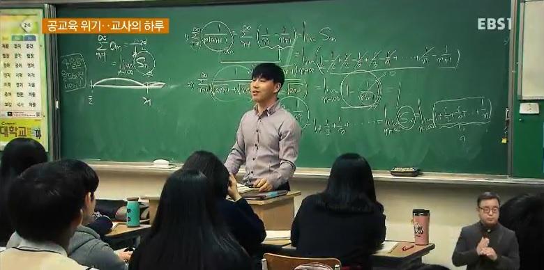 [19대 대선에 바란다] '입시경쟁·공교육 위기'‥교사의 하루