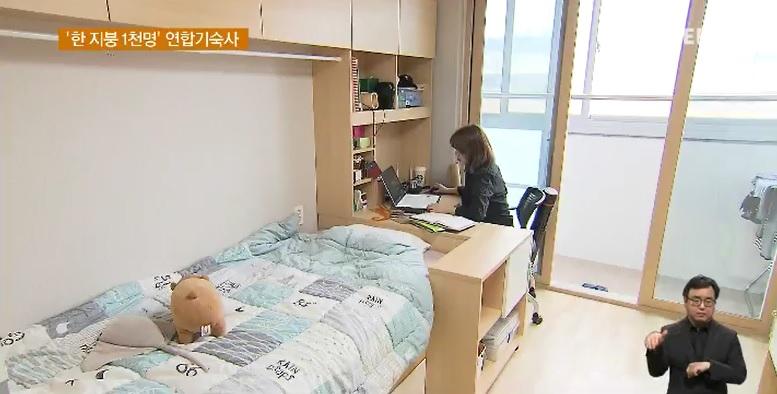 '한 지붕 1천 명'‥월 15만 원 대학생 연합기숙사 문 연다