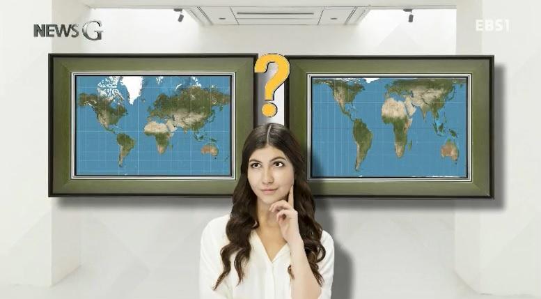 <뉴스G> 세계지도, 유럽이 작아졌다!