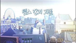 소녀 탐정 사건파일