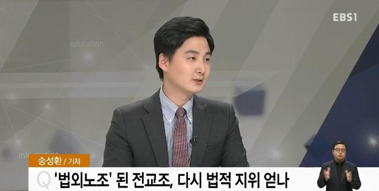 <한 주간 교육현장> 새 정부 앞에 놓인 교육과제는