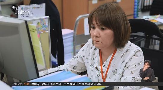 <꿈을 잡아라> 한국 정착의 길라잡이, '결혼이민자 통번역지원사'