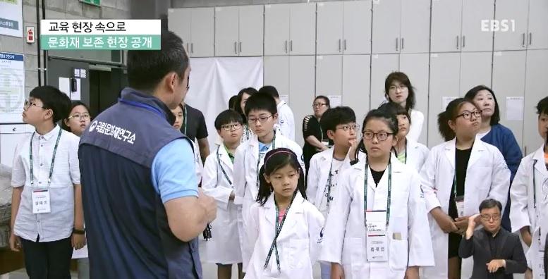 <교육현장 속으로> 문화재 보존 생생 현장 공개