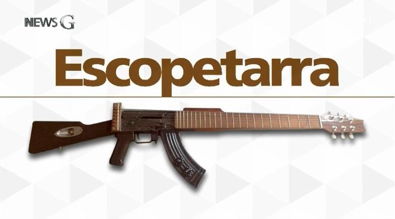 <뉴스G> AK-47 소총과 기타