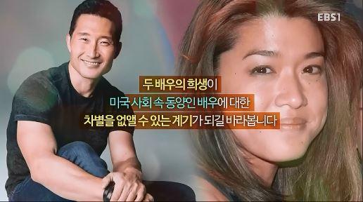 <뉴스G> 할리우드에서 평등을 외치는 배우