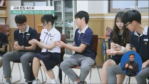 <교육현장 속으로> 학교로 찾아가는 민주시민교육