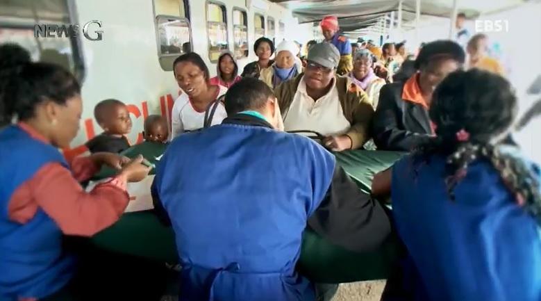 <뉴스G> 남아공의 희망의 열차