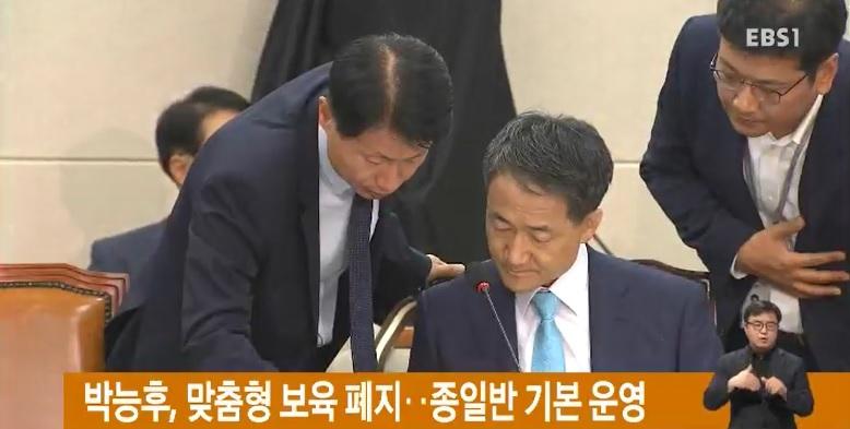 박능후, 맞춤형 보육 폐지‥종일반 기본 운영