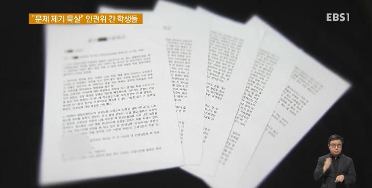 [단독] 울산 학생들