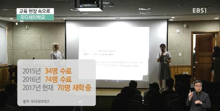 <교육현장 속으로> 쉼 있는 교육 시도 - 오디세이학교