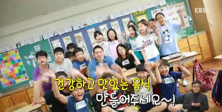 <교육현장 속으로> 샘 킴, 친환경 급식을 부탁해!
