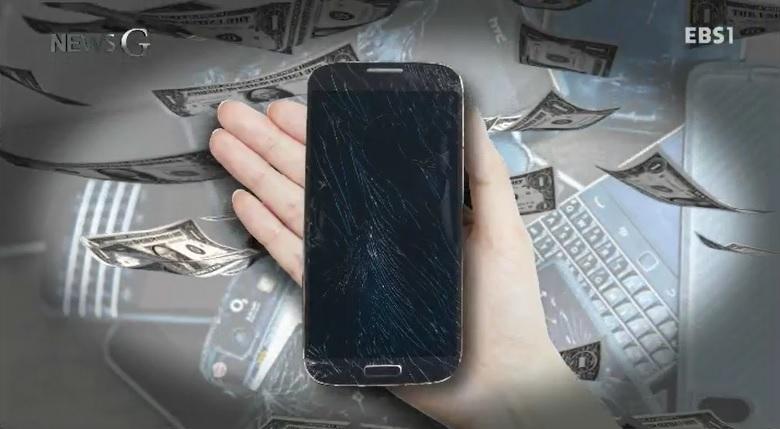 <뉴스G> 진짜 '스마트'한 스마트폰을 찾아라!