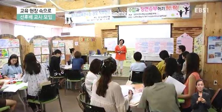 <교육현장 속으로> 선·후배 교사 연수 '수업과 정면승부 하기'
