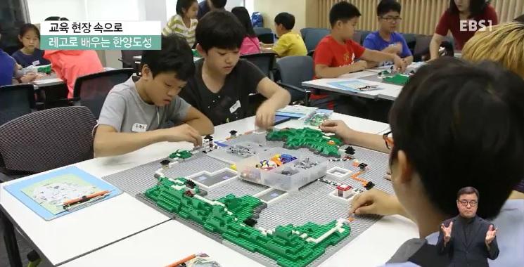<교육현장 속으로> 레고로 배우는 '한양도성'