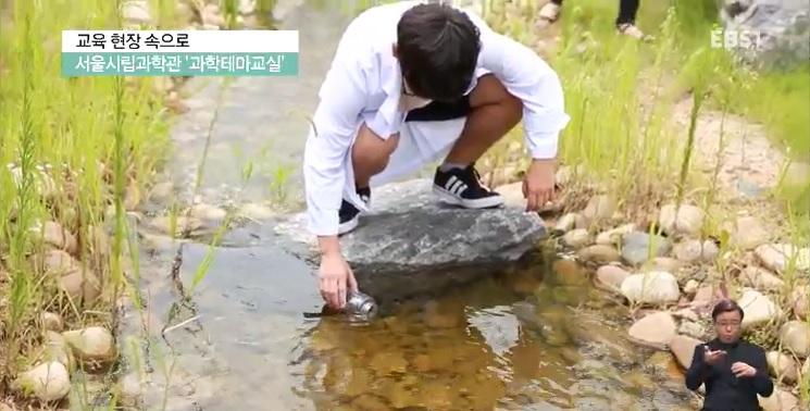 <교육현장 속으로> 서울시립과학관 '과학테마교실'