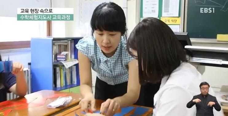 <교육현장 속으로> '수학'으로 새로운 삶을 찾는 여성들