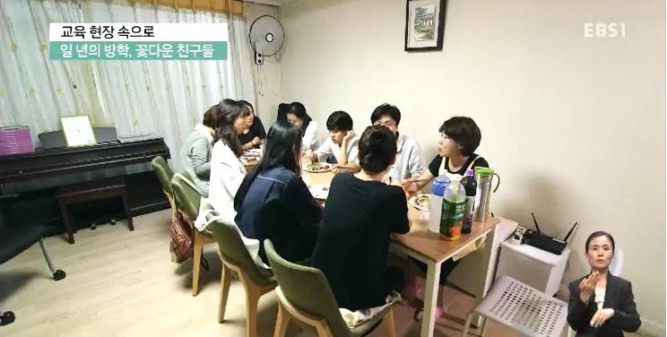 <교육현장 속으로> 1년의 방학 '꽃다운 친구들'