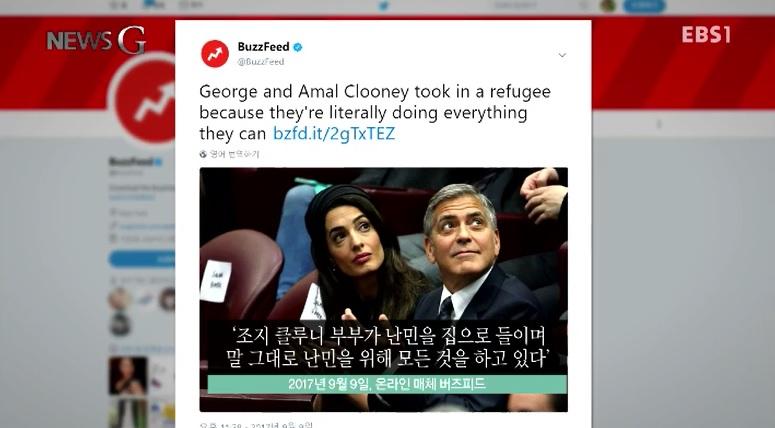 <뉴스G> 난민, 조지 클루니를 만나다