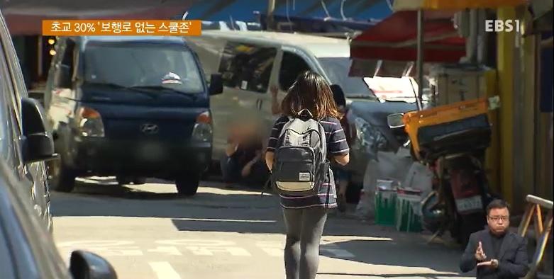 [단독] 전국 초등학교 30%