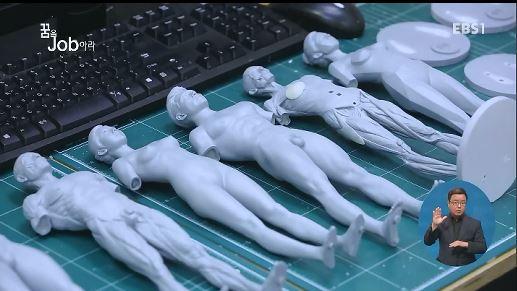 <꿈을 잡아라> 미래를 출력하다, 3D프린팅전문가
