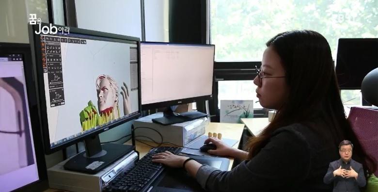 <꿈을 job아라> 미래를 출력하다, 3D프린팅전문가