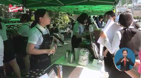 <스쿨리포트> 예비 청년 창업가를 위한 비즈쿨 마켓
