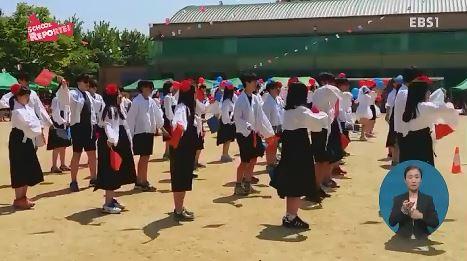 <스쿨리포트> ' 추억과 상처, 두 얼굴의 '반 티'문화
