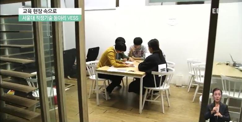 <교육현장 속으로> 서울대학교 적정기술 동아리 VESS