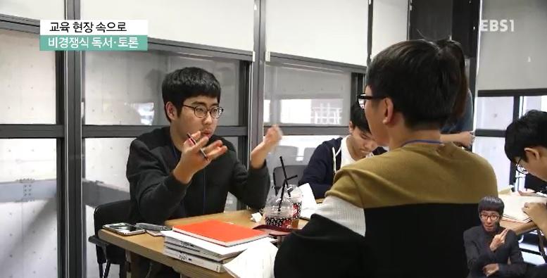 ,<교육현장 속으로> 비경쟁식 독서·토론 '서울형 토론모형'
