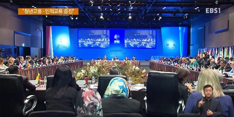 ASEM 교육장관회의 폐막‥'서울선언' 채택