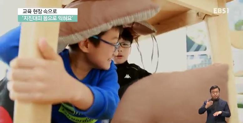 <교육현장 속으로> 지진체험관 '지진대피 몸으로 익혀요'