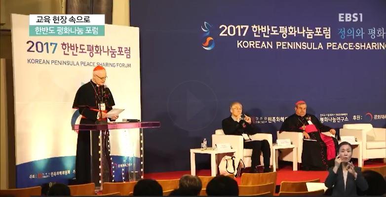 <교육현장 속으로> 세계의 '피스 메이커'들, 한국을 찾다