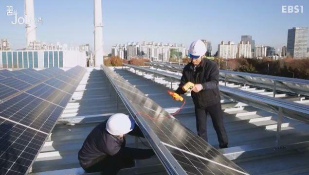 <꿈을job아라> 태양광에너지 전문가, 녹색 미래를 열다