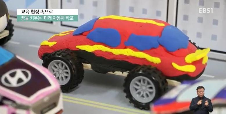 <교육현장 속으로> 꿈을 키우는 미래 자동차 학교