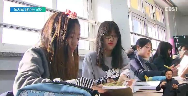 [국어교육 1편]  독서로 배우는 국어‥새 교육과정 변화 예고