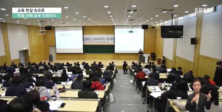 <교육현장 속으로> 고교-대학 학종 사례 공유 컨퍼런스