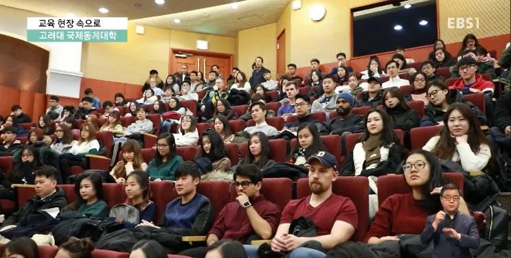 <교육현장 속으로> 문화지능을 높이는 '국제동계대학'