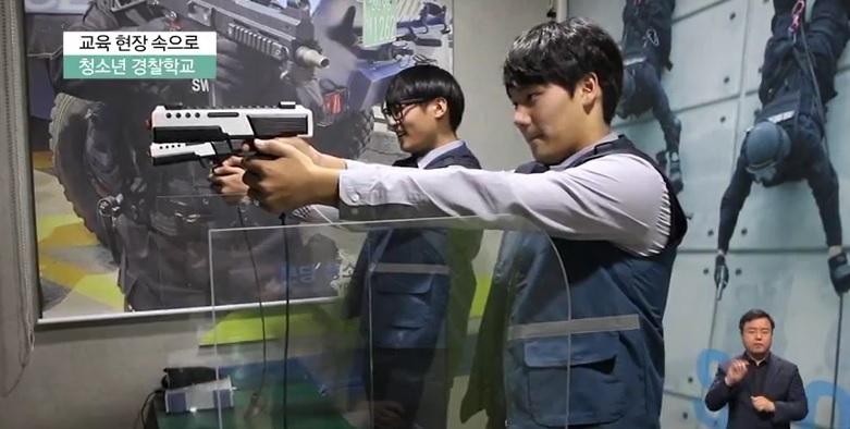 <교육현장 속으로> 학교폭력 예방교육 '청소년 경찰학교'