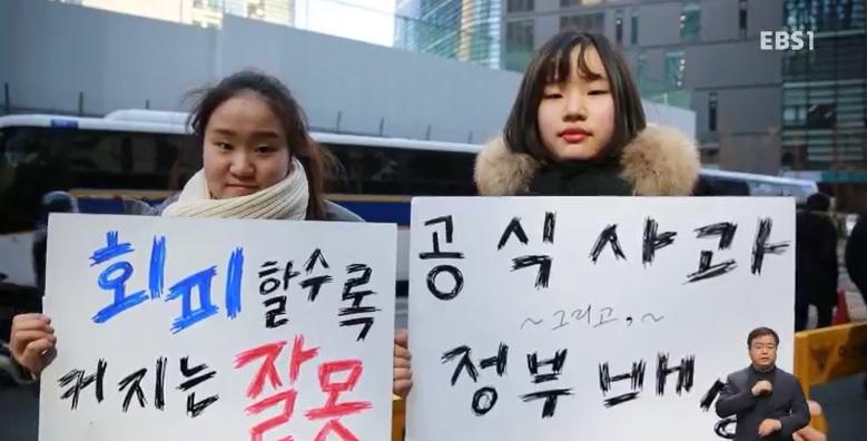 <교육현장 속으로> '평화의 소녀상' 지킴이들