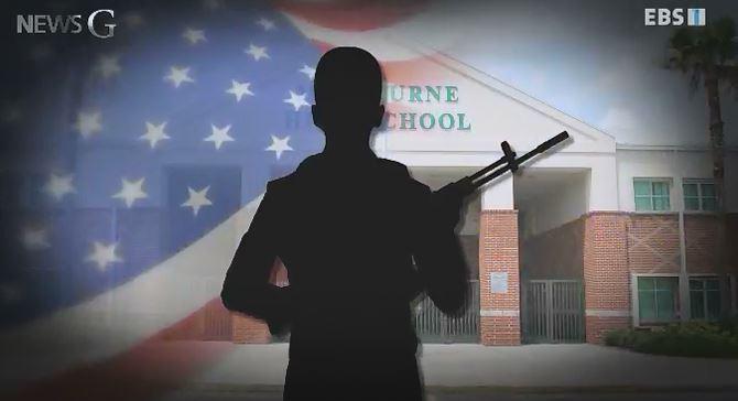 <뉴스G> 학교에서 누군가 총을 쏘고 있어요!