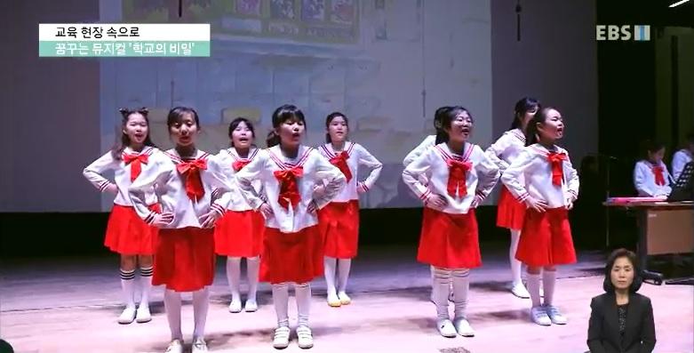 <교육현장 속으로> 대학-지자체 교육협력 프로그램 '꿈꾸는 뮤지컬'