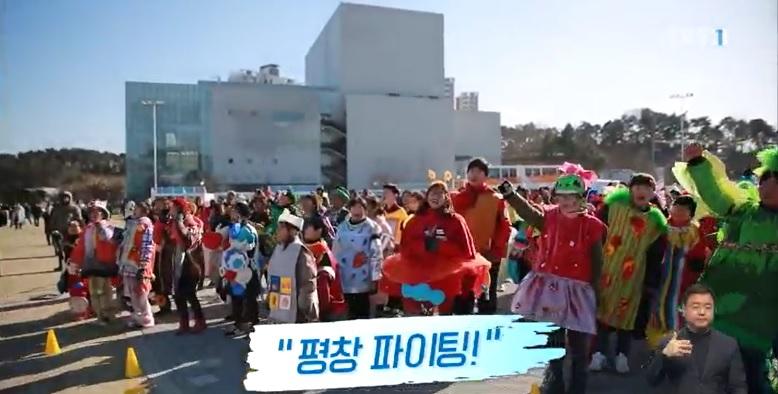 <교육현장 속으로> 강원도 학생들의 응원 퍼레이드